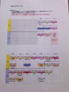 IMG_20170823_102745